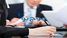 مراحل ثبت شرکت در اداره ثبت شرکتها